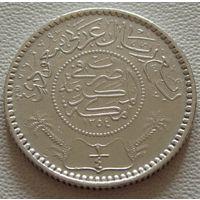 Саудовская Аравия. 1/4 риала 1935 год   KM#16   Тираж: 900.000