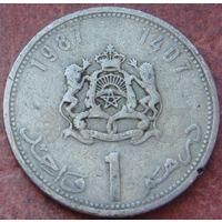 5482:  1 дирхам 1987 Марокко