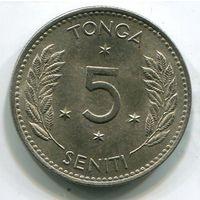 (E5) ТОНГА - 5 ЦЕНТОВ 1967 UNC
