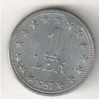 Албания 1 лек 1957