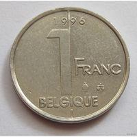 1 франк Бельгия 1996