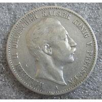 2 марки 1891 год. Вильгельм II