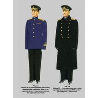Повседневный китель вице-адмирала ВМФ СССР из мягчайшей ткани.р52-3. С оригинал.адмирал пуговками.