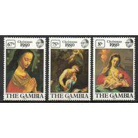 Гамбия 1980 год Живопись Рождество чистая серия из 3-х марок