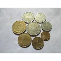 Набор монет 1979 год, СССР (1, 2, 3, 5, 10, 15, 20, 50 копеек)