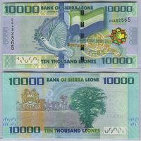 """Распродажа коллекции. Сьерра-Леоне. 10 000 леоне 2010 года (P-33a - 2010 - 2020 """"Reduced Size"""" Issue)"""