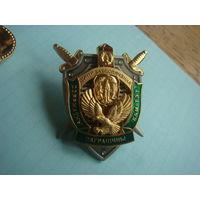 ПВ КГБ.Беларусь .пограничник.Центр обеспечения