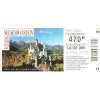 Входной билет в замок Нойшванштайн, (Германия, 2007 г.)