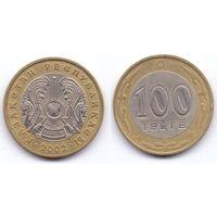 Казахстан. 100 тенге 2002 года