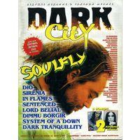 БОЛЬШАЯ РАСПРОДАЖА! DARK CITY #10 сентябрь-октябрь 2002