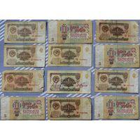СССР, 1 рубль (образца 1961 года) серий Нв, Их, Пп, гЭ, Си, Кг, зК