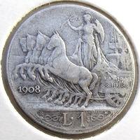 Италия, 1 лира 1908 года (R), редкий год, Квадрига, серебро 835/ 5 грамм, выдающиеся личности, животные, транспорт, KM #45