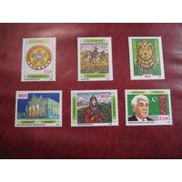 Марка История и культура Туркменистана 1992 год Туркменистан