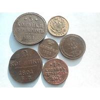 Монеты царизм.