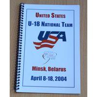 Хоккей. Медиа-гид США U-18 к чемпионату мира 2004 (media guide).