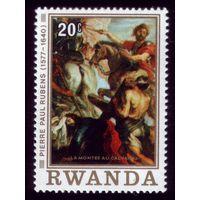 1 марка 1977 год Руанда Рубенс 883