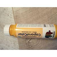 Caparol Краситель CaparolColor 250мл