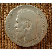 1 рубль 1898 (**) ! Николай II Российская Империя! ХОРОШИЙ рубль !!! Коллекция! ВОЗМОЖЕН ОБМЕН !