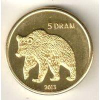 Нагорный Карабах 5 драм 2013 Медведь
