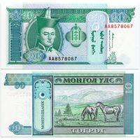 Монголия. 10 тугрик (образца 1993 года, P54, UNC)