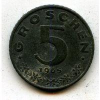 Австрия. 5 грошей 1965 года