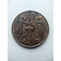 Памятная медаль Ватикан,папа Лео 13