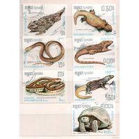 Рептилии. Серия 7 марок, 1987г., гаш. Кампучия.