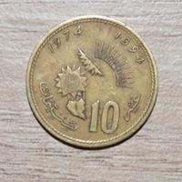 Марокко 10 сантимат 1974 г.