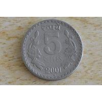 Индия 5 рупий 2001