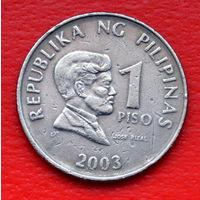 35-08 Филиппины, 1 песо 2003 г.