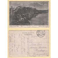 Гродна. Нёман. Фельдпошта 22.7.1917