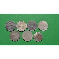 Монеты СССР, 7 ШТ. ( УСТАВШИЕ )