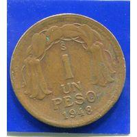 Чили 1 песо 1948