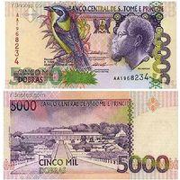 Сан Томе и Принсипи 5000 добра образца 1996 года UNC p65a