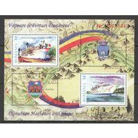 2007 Румыния Водный транспорт Корабли