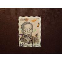 Япония 1994 г.Художник- Хаями Гёсю .