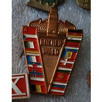 Значок ГДР Бухенвальд флаги