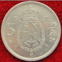6793:  5 песет 1982 Испания