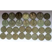 Лот (45 шт) рубли и полтинники Советов