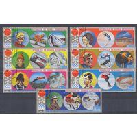 [976] Экваториальная Гвинея 1972. Спорт.Зимняя Олимпиада. Гашеная серия.