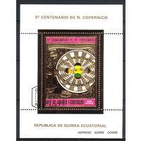 1973 Экваториальная Гвинея. 500-летие со дня рождения Николая Коперника. Золото. Блок