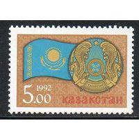 Герб и Флаг Казахстана 1992 год чистая серия из 1 марки **