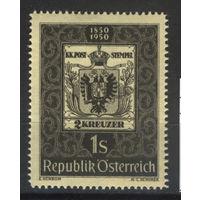 Австрия 1950 Mi# 950 (MNH**)
