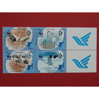 Иран 2007г. Птицы