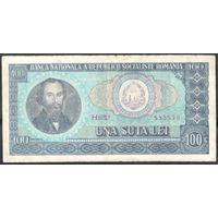 Румыния 1966 г. 100 лей