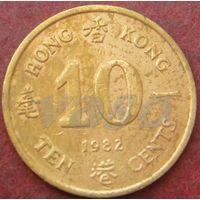 5847:  10 центов 1982 Гонконг