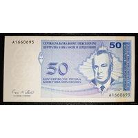 РАСПРОДАЖА С 1 РУБЛЯ!!! Босния и Герцеговина 50 пфеннигов 1998 год UNC