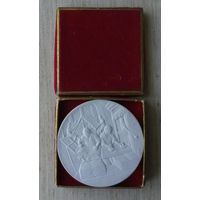 Медаль Мейсона, фарфор, 1996