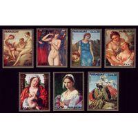 7 марок 1974 год Парагвай Живопись 2544-2550