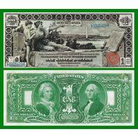 [КОПИЯ] США 1 Серебряный доллар 1896 г.